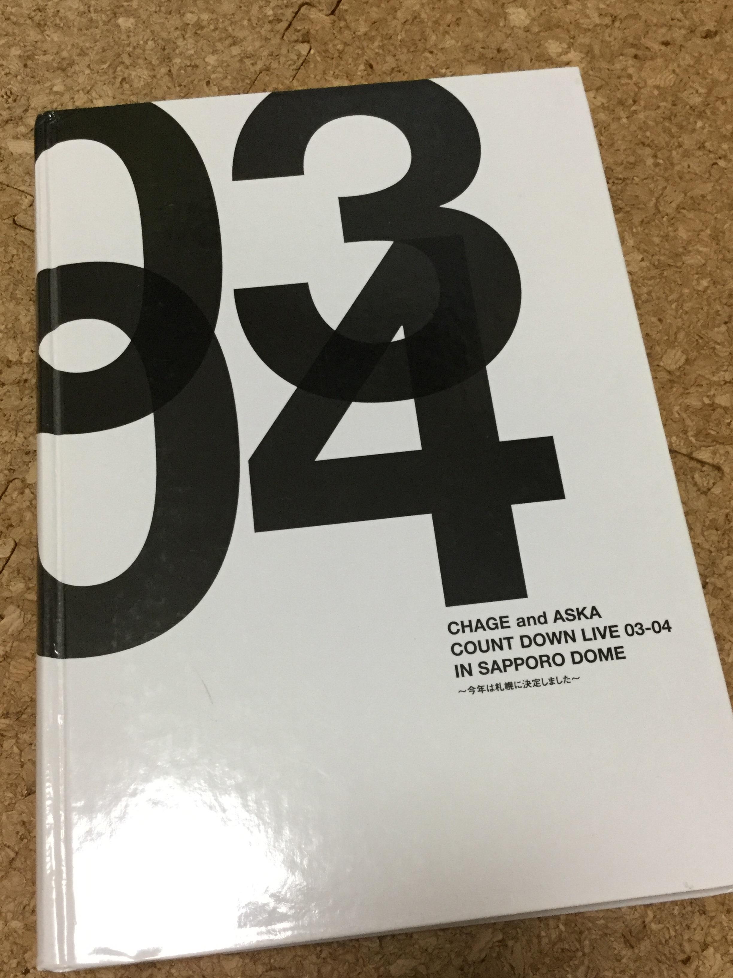 aska 札幌